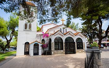 Church of St. John Chrysostom