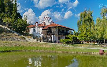 Metochi of Monastery Chilandari (Kalogerikos Mylos)
