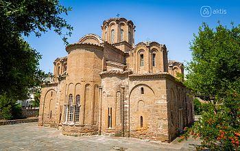 Church of Agioi Apostoloi