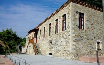 Folklore Museum Of Nikiti