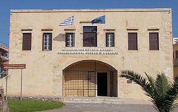 Archaeological Museum of Kissamos