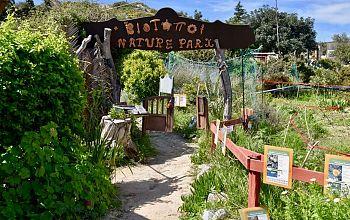 Biotopoi Nature Park