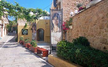 Museum of Contemporary Art of Crete