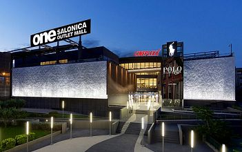 One Salonica Outlet Mall
