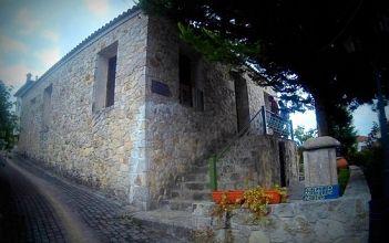 Folklore Museum of Agia Paraskevi