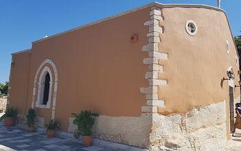 Agia Irini Monastery