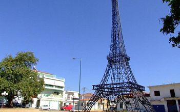 Eiffel Tower (Filiatra)
