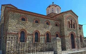 Agios Nektarios Church