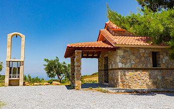 Church of Agios Athanasios