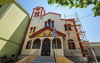 Church of Agioi Anargyroi