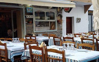 Tavern Aggelos