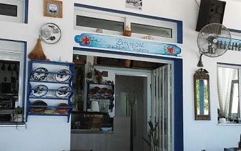 Taverna Limnioni