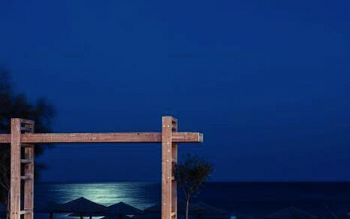 Aegean Safran