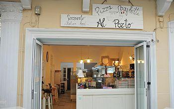 Al Porto Pizza Spaghetti