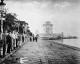 Красное на белом: тёмное прошлое Белой башни в Салониках