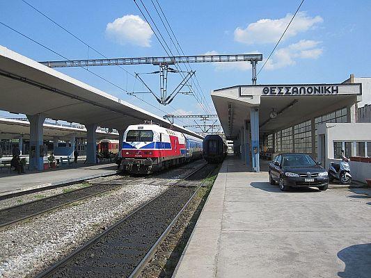 Афины — Салоники: расстояние на поезде